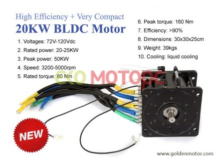 Электромотор HPM-20KW -- High Power BLDC Motor